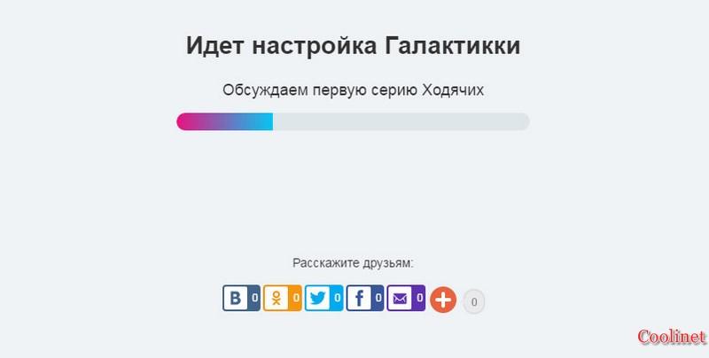 Заработок в социальных сетях - Легкий-заработок