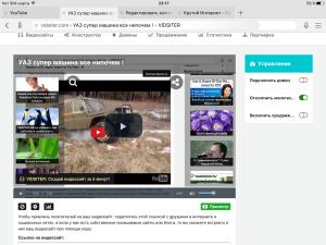 alt=Готовый видео сайт
