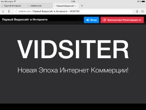 alt=Видео сайт