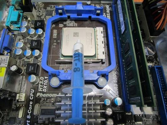 alt=термопаста на процесоре