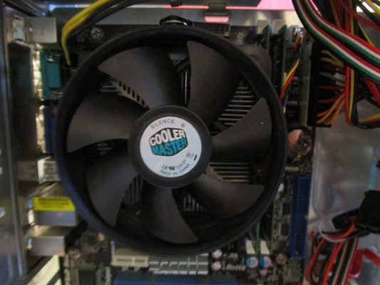 alt=кулер на процессоре
