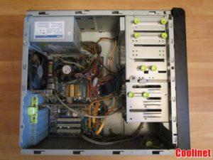 Открытый системный блок компьютера Intel
