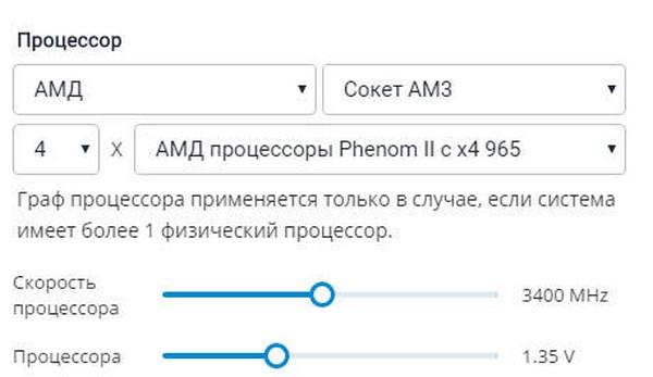 Как посчитать сколько потребляет компьютер