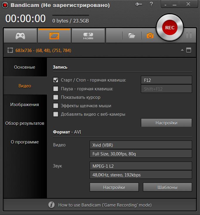 Настройка Настраиваем Микрофон Sven mk-150 в программе Bandicam