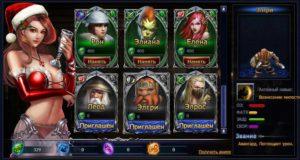 Игра Винтерфрост Наследие Севера отряд наемников