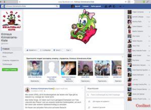 сайт Сарафанка пример скрин задания Фейсбук