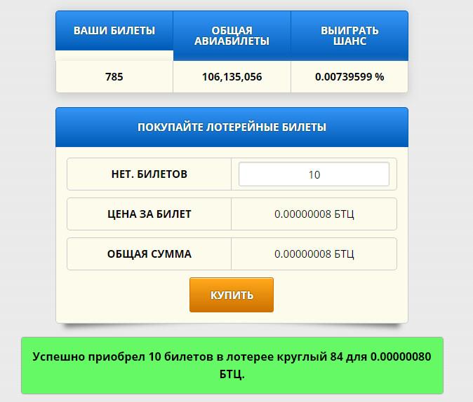 Ищу динамичные прокси socks5 для вебмайлер Прокси Для Регистрации Аккаунтов Telegram Прокси лист