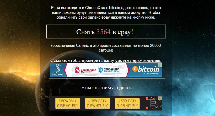 Брокер бинарных опционов opteck com-9