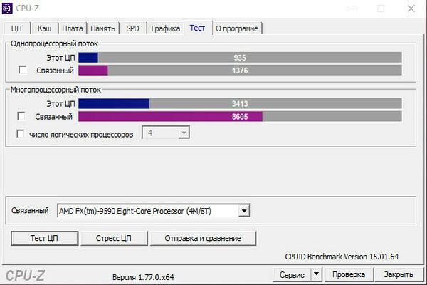 Тесты процессоров Quad Q 9550 и AMD FX 9590