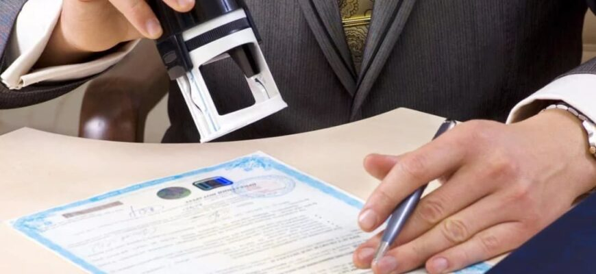 Сколько стоит регистрация ИП
