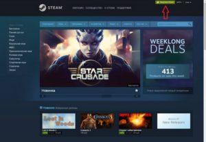 Главная страница Стим сайт Steam