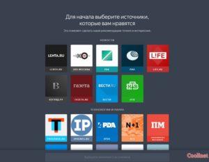 Яндекс Дзен Категории Интернет ресурсов