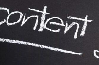 Что такое контент