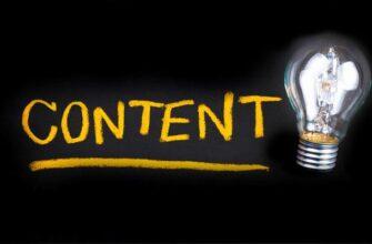 Что такое контент?