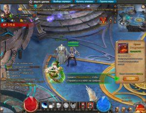 Игра Орден Магов игровой мир