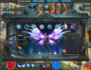 Крылья у главного героя