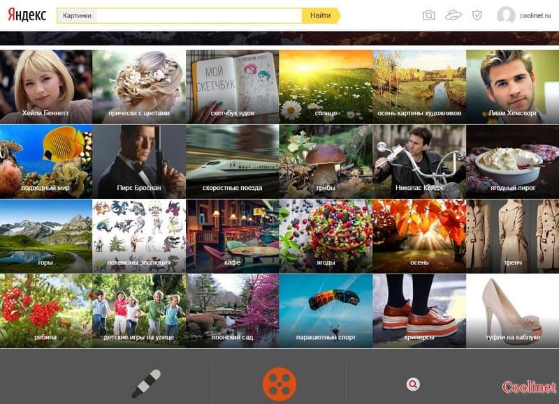 Поиск по картинке Яндекс