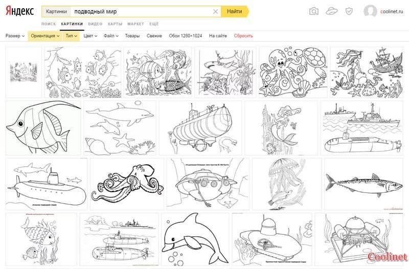 Поиск Яндекс картинки чертежи