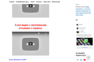 Сарафанка видео