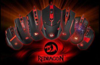 Мышь Дефендер Defender Redragon Centrophorus игровая обзор и мой отзыв