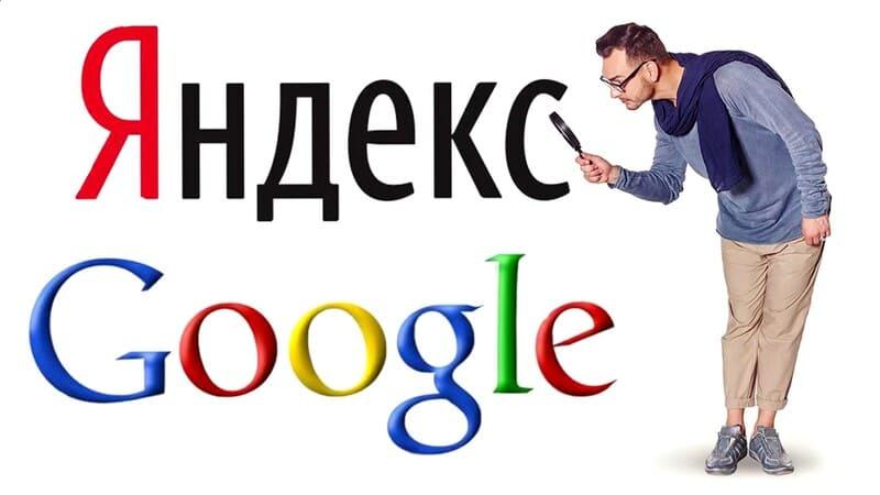 Поиск по картинке, изображению, фото в Яндекс и Гугл