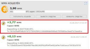 HashFlare вывод денег на Вебмани