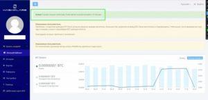 Вывод денег с HashFlare