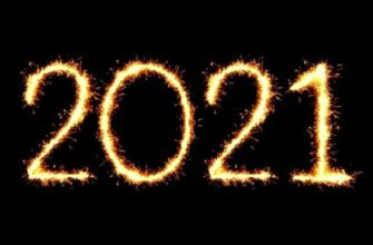 2021 картинка