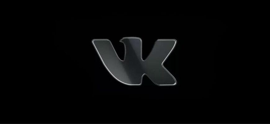 Добавь в друзья в ВК картинки, фото и надписи для ВКонтакте