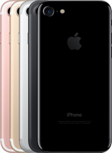 IPHONE 7 PLUS (256 GB) - 12,920,000 баллов