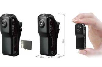 камера MiniDX