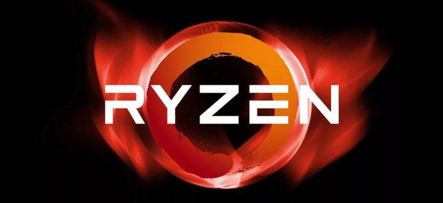 Ryzen и Vega