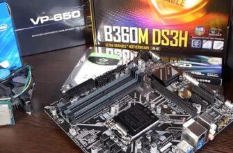 Сборка ПК NVIDIA GTX 1050 и Pentium G4620