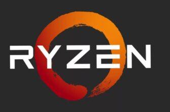 AMD ZEN или RyZEN
