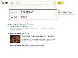 Bitcoin как заработать