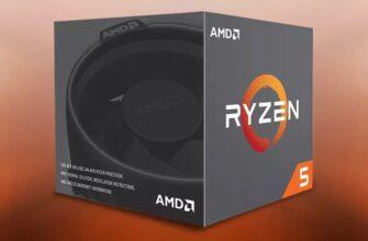 AMD RYZEN (ZEN)