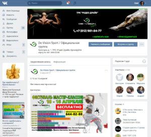 Vktarget (ВкТаргет) заработок со своего аккаунта