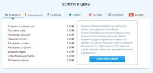 Vktarget (ВкТаргет) примеры заданий