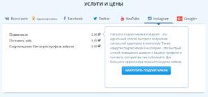 ВКТаргет оплата за выполнение заданий в социальных сетях