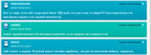 Vktarget (ВкТаргет) обзор отзывы пользователей