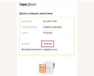 Vktarget (Вктаргет) обзор и мой отзыв