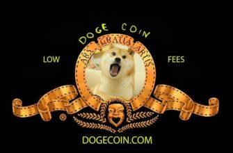 Dogecoin (Догкоин) кошелек как создать
