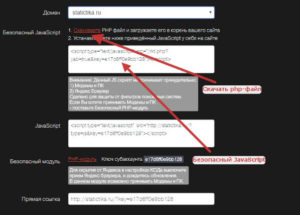 вап-код на сайт