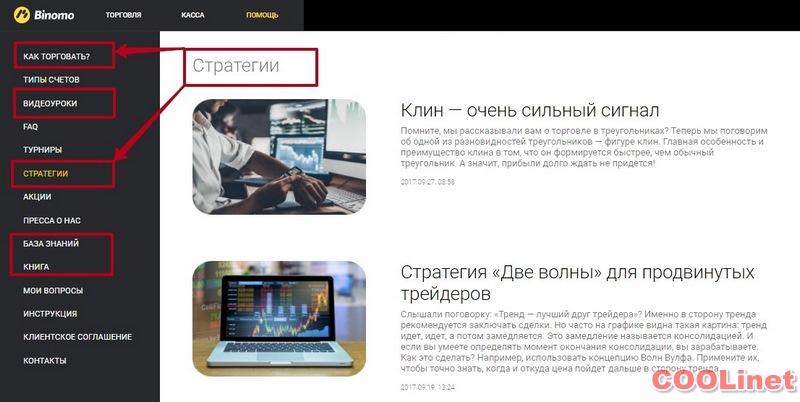 Новости биткоин в россии 2017-3