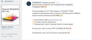 Gamerkeys.org