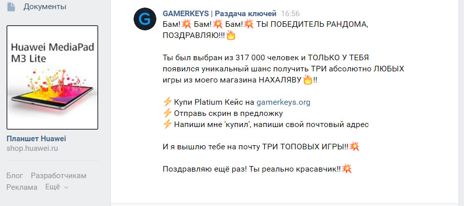Gamerkeys.org