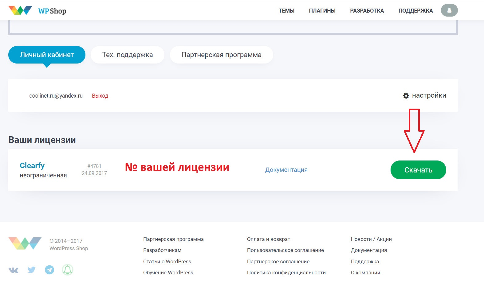 Clearfy Proю