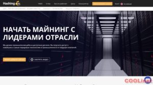Hashing24 - обзор сервиса облачного майнинга отзыв