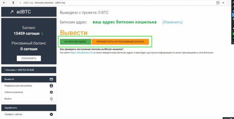 Сайты умножитель биткоинов работа на дому в онлайн диспетчер такси