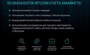 Трейдинг криптовалюты.